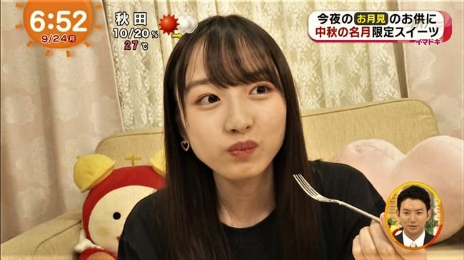 内田珠鈴~めざましテレビイマドキガールで早朝から可愛い笑顔を見せてくれ話題沸騰!0004shikogin