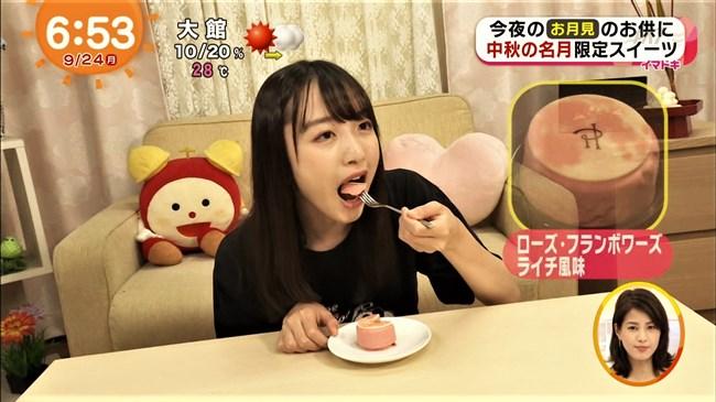 内田珠鈴~めざましテレビイマドキガールで早朝から可愛い笑顔を見せてくれ話題沸騰!0003shikogin