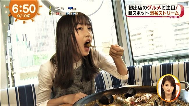 内田珠鈴~めざましテレビイマドキガールで早朝から可愛い笑顔を見せてくれ話題沸騰!0005shikogin