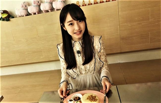 内田珠鈴~めざましテレビイマドキガールで早朝から可愛い笑顔を見せてくれ話題沸騰!0007shikogin