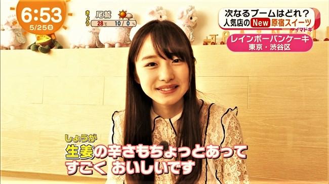 内田珠鈴~めざましテレビイマドキガールで早朝から可愛い笑顔を見せてくれ話題沸騰!0008shikogin