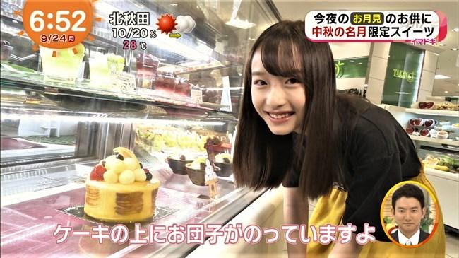 内田珠鈴~めざましテレビイマドキガールで早朝から可愛い笑顔を見せてくれ話題沸騰!0009shikogin