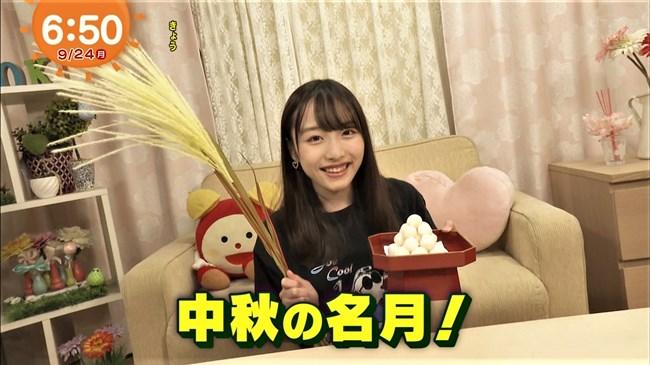 内田珠鈴~めざましテレビイマドキガールで早朝から可愛い笑顔を見せてくれ話題沸騰!0010shikogin