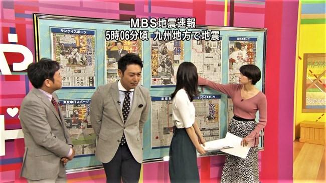 堀口ミイナ~はやドキ!でのピタピタ衣装でパンパンなオッパイがエロくて興奮!0009shikogin