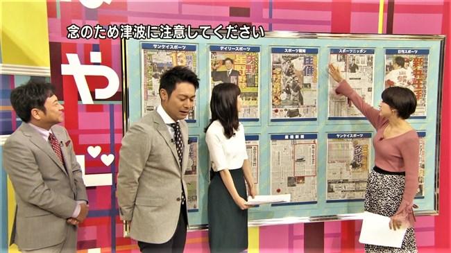 堀口ミイナ~はやドキ!でのピタピタ衣装でパンパンなオッパイがエロくて興奮!0010shikogin