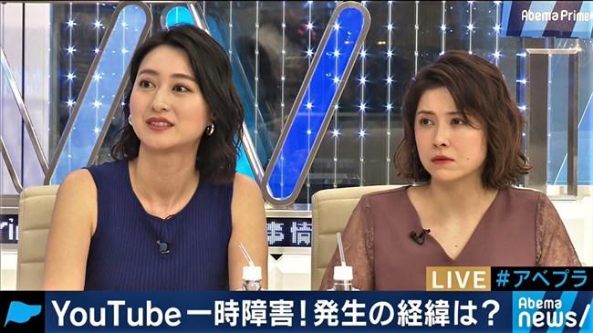 小川彩佳~AbemaPrimeでの超セクシーなノースリーブのニット服にノックアウト!0007shikogin