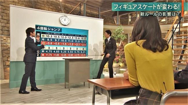森川夕貴~報道ステーションで後ろ姿が映った際、背中にブラ線がクッキリと!0007shikogin