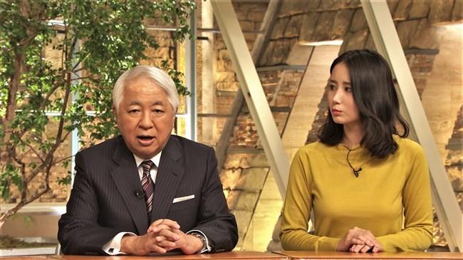 森川夕貴~報道ステーションで後ろ姿が映った際、背中にブラ線がクッキリと!0003shikogin
