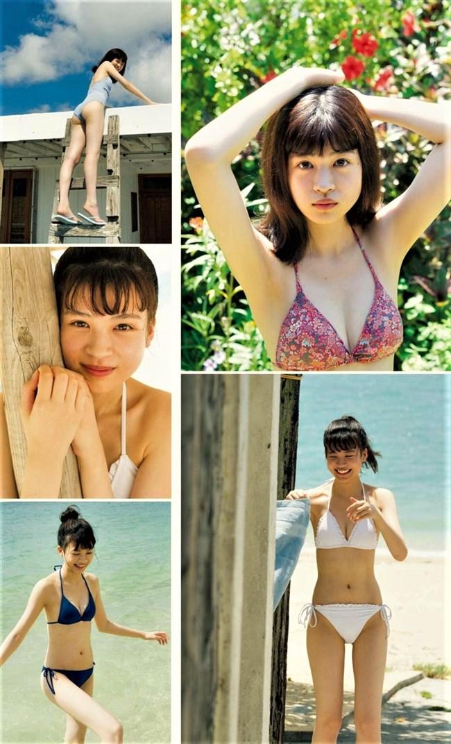 中田青渚~週プレの最新水着グラビアが圧倒的な美少女感でエロ可愛さ爆発は必見!0006shikogin