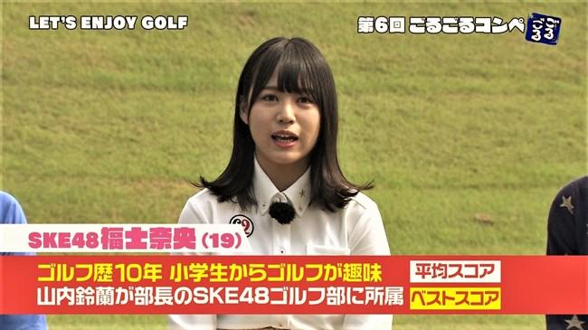 福士奈央[SKE48]~ごるごるコンペでのモロ見えな白パンチラは最高に興奮させる保存版!0002shikogin