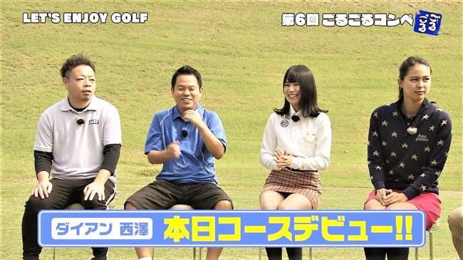 福士奈央[SKE48]~ごるごるコンペでのモロ見えな白パンチラは最高に興奮させる保存版!0005shikogin