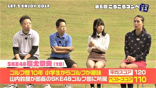 福士奈央[SKE48]~ごるごるコンペでのモロ見えな白パンチラは最高に興奮させる保存版!0006shikogin