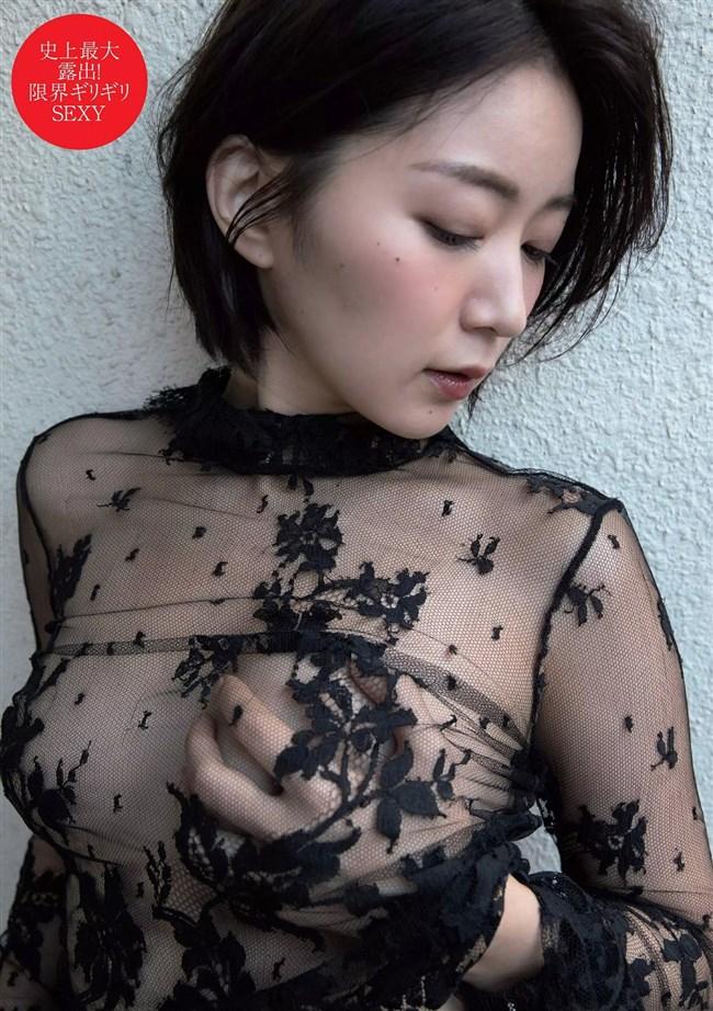 階戸瑠李~週プレのグラビアは透け下着姿とセミヌードの露出ぶりで凄い!0004shikogin