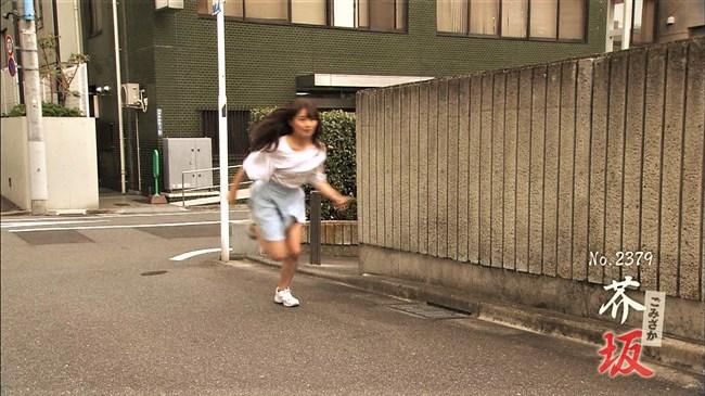 岩戸千晴~空手チャンピオン美女が全力坂に挑戦!微乳の膨らみとチラ加減が最高!0007shikogin