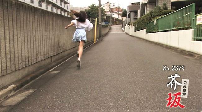 岩戸千晴~空手チャンピオン美女が全力坂に挑戦!微乳の膨らみとチラ加減が最高!0008shikogin