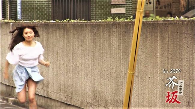 岩戸千晴~空手チャンピオン美女が全力坂に挑戦!微乳の膨らみとチラ加減が最高!0009shikogin