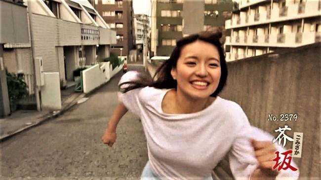 岩戸千晴~空手チャンピオン美女が全力坂に挑戦!微乳の膨らみとチラ加減が最高!0011shikogin