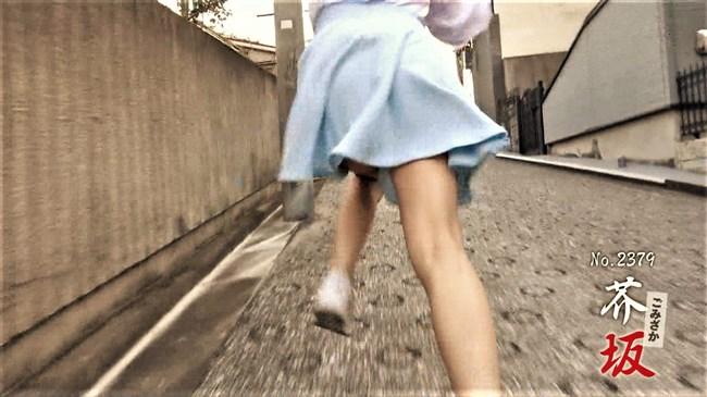 岩戸千晴~空手チャンピオン美女が全力坂に挑戦!微乳の膨らみとチラ加減が最高!0012shikogin