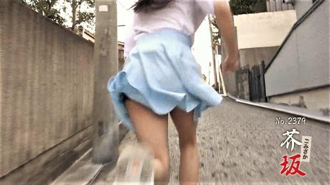 岩戸千晴~空手チャンピオン美女が全力坂に挑戦!微乳の膨らみとチラ加減が最高!0013shikogin