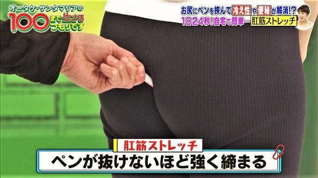 久嬢由起子~テレビでの肛筋ストレッチ映像ではマンスジまでクッキリで極エロ!0009shikogin