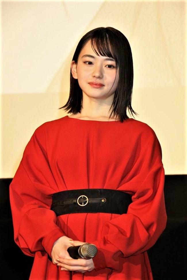 山田杏奈~若手新鋭女優がファースト写真集で水着姿を披露!その先行カットを!0009shikogin