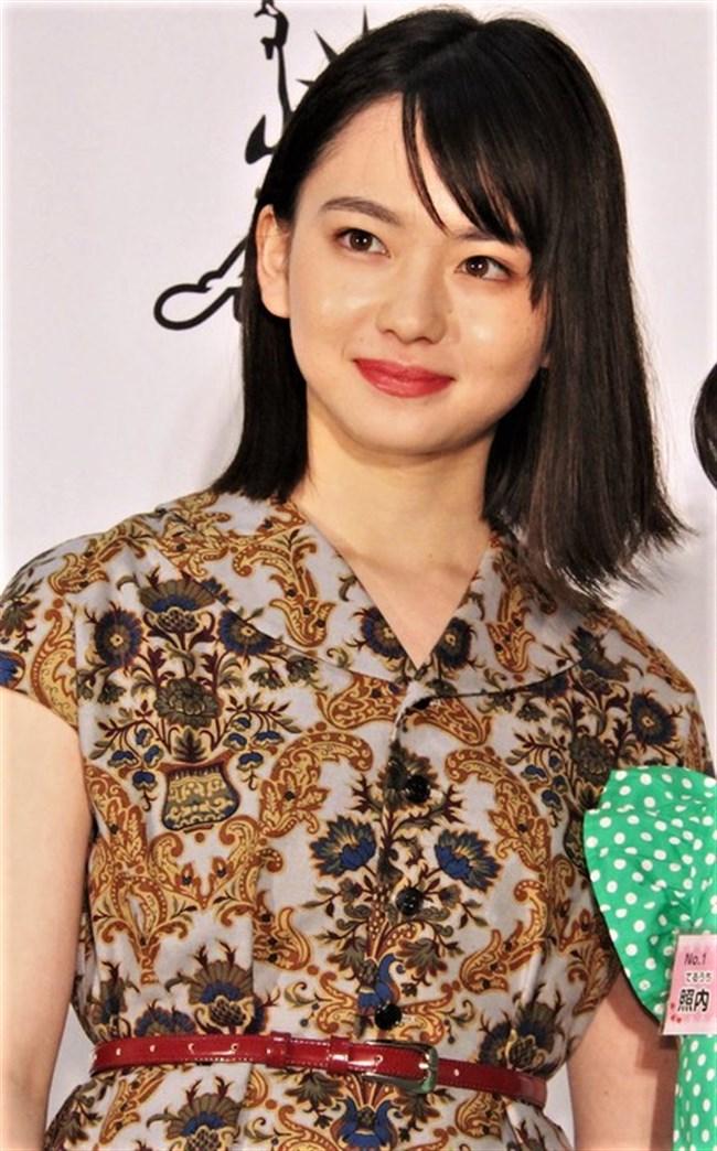 山田杏奈~若手新鋭女優がファースト写真集で水着姿を披露!その先行カットを!0010shikogin