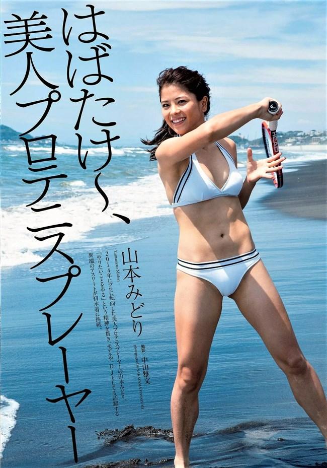 山本みどり~リアル峰不二子のテニスプレイヤーが週プレで水着グラビアを披露!0002shikogin
