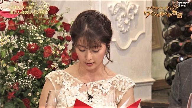 杉浦友紀~ロイヤルウエディングでのブラが透けて見えるドレス姿は永久保存です!0017shikogin