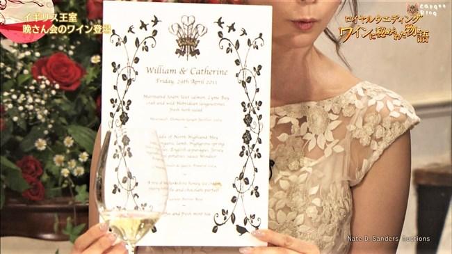 杉浦友紀~ロイヤルウエディングでのブラが透けて見えるドレス姿は永久保存です!0018shikogin