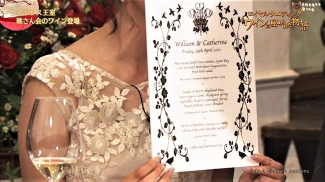 杉浦友紀~ロイヤルウエディングでのブラが透けて見えるドレス姿は永久保存です!0005shikogin