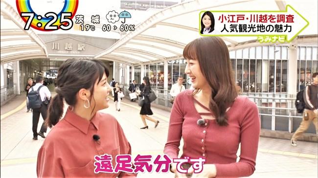 團遥香~ZIP!での小江戸を食べ歩いた姿がニット服で胸元パンパンなのが卑猥!0006shikogin