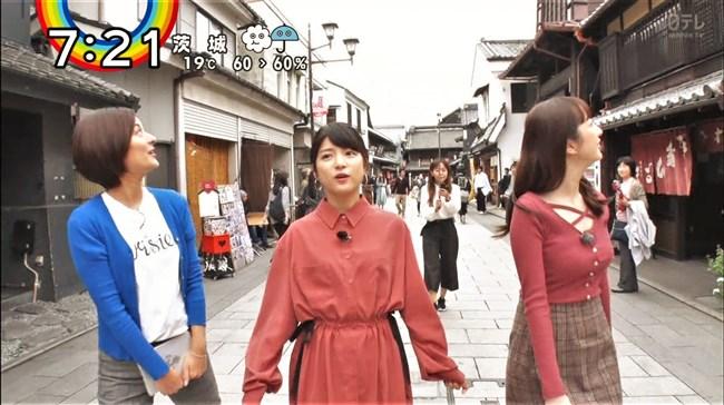 團遥香~ZIP!での小江戸を食べ歩いた姿がニット服で胸元パンパンなのが卑猥!0002shikogin