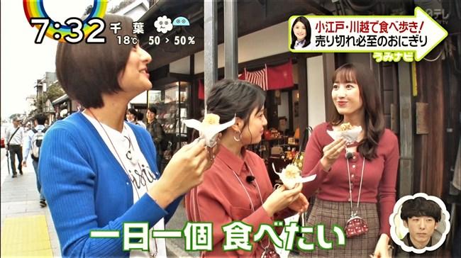 團遥香~ZIP!での小江戸を食べ歩いた姿がニット服で胸元パンパンなのが卑猥!0003shikogin