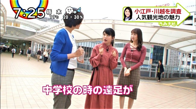 團遥香~ZIP!での小江戸を食べ歩いた姿がニット服で胸元パンパンなのが卑猥!0004shikogin