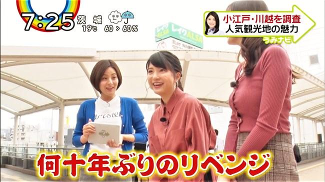 團遥香~ZIP!での小江戸を食べ歩いた姿がニット服で胸元パンパンなのが卑猥!0005shikogin