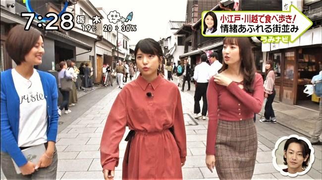 團遥香~ZIP!での小江戸を食べ歩いた姿がニット服で胸元パンパンなのが卑猥!0010shikogin