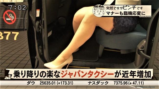 角谷暁子~前かがみの胸チラとミニスカでの美脚が超イイ女を醸し出しているぞ!0003shikogin