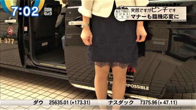 角谷暁子~前かがみの胸チラとミニスカでの美脚が超イイ女を醸し出しているぞ!0010shikogin