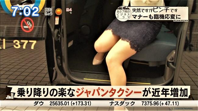 角谷暁子~前かがみの胸チラとミニスカでの美脚が超イイ女を醸し出しているぞ!0011shikogin