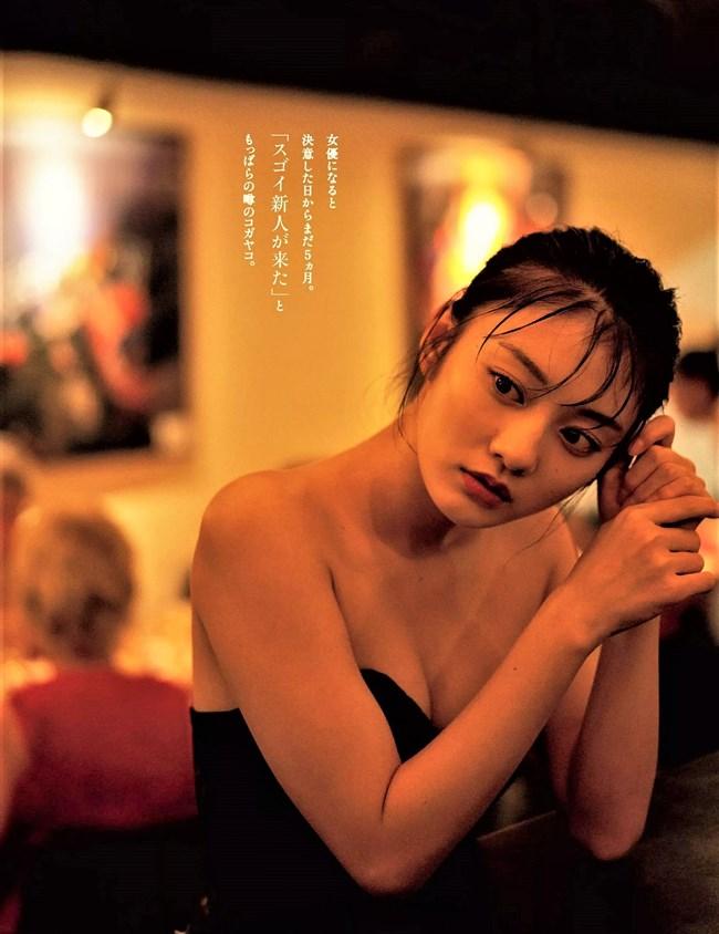 古賀哉子~週プレの水着グラビアは女優としてのオーラが出ていて極エロ!0009shikogin