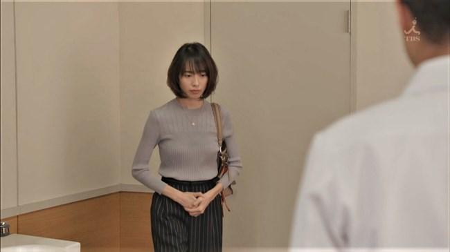 戸田恵梨香~ドラマ大恋愛でのスレンダーな身体でのオッパイの膨らみがエロい!0007shikogin