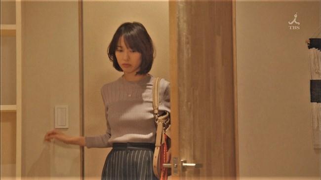 戸田恵梨香~ドラマ大恋愛でのスレンダーな身体でのオッパイの膨らみがエロい!0010shikogin