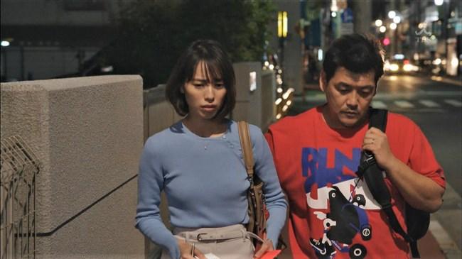 戸田恵梨香~ドラマ大恋愛でのスレンダーな身体でのオッパイの膨らみがエロい!0006shikogin