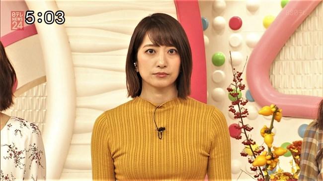笹崎里菜~最近は特にピチピチのニット服でオッパイを強調している感じがする!0003shikogin