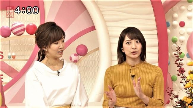 笹崎里菜~最近は特にピチピチのニット服でオッパイを強調している感じがする!0002shikogin