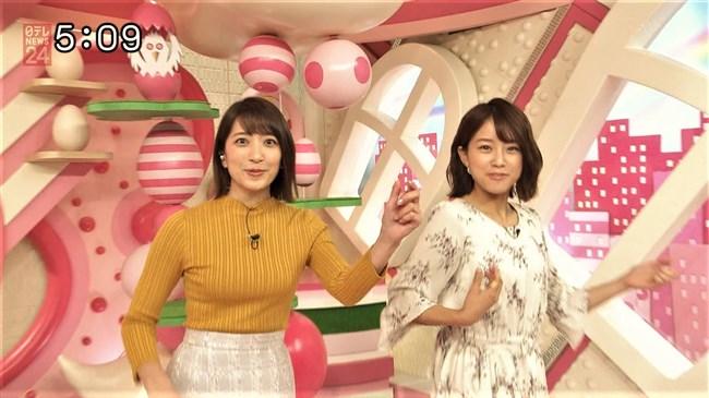 笹崎里菜~最近は特にピチピチのニット服でオッパイを強調している感じがする!0004shikogin