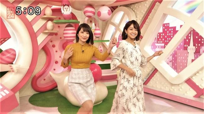 笹崎里菜~最近は特にピチピチのニット服でオッパイを強調している感じがする!0005shikogin