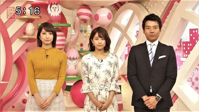 笹崎里菜~最近は特にピチピチのニット服でオッパイを強調している感じがする!0007shikogin