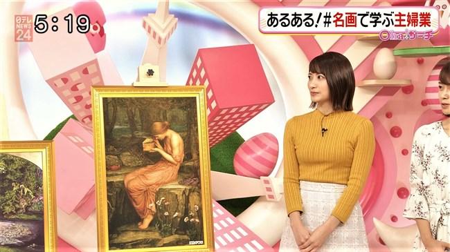 笹崎里菜~最近は特にピチピチのニット服でオッパイを強調している感じがする!0008shikogin