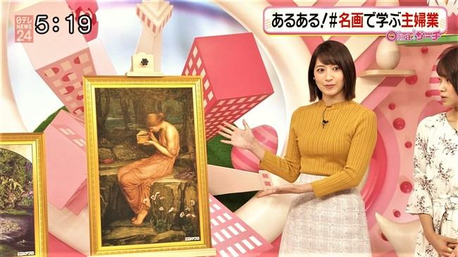 笹崎里菜~最近は特にピチピチのニット服でオッパイを強調している感じがする!0009shikogin